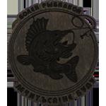 Рыбалка 2