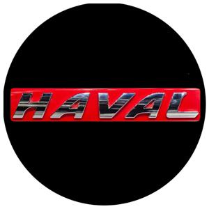 ХАВАЛ-2